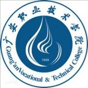 广安职业技术学院卫校
