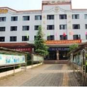 四川南充卫生学校
