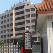 四川省内江医科卫生学校