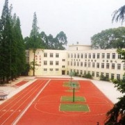 乐山市医药科技学校