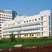 首都医科大学附属卫生学校