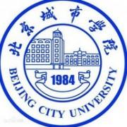 北京城市学院