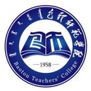内蒙古科技大学包头师范学院