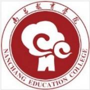 南昌教育学院
