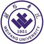 潍坊学院特教幼教师范学院