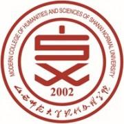 山西师范大学现代文理学院