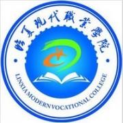 临夏现代职业学院教育系