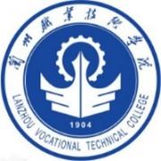 兰州职业技术学院初等教育系