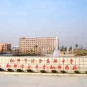 桐乡市卫生学校
