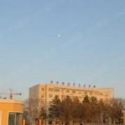 齐齐哈尔市卫生学校