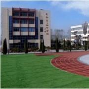 山东省青岛第二卫生学校