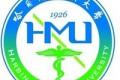 哈尔滨医科大学报名时间及报名方式