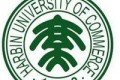 哈尔滨商业大学药学院报名时间及报名方式