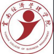 云南经济管理学院康复护理学院