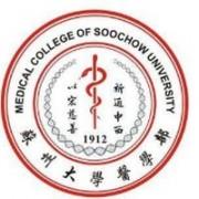 苏州大学医学院