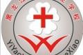 黑龙江医药卫生职业学校全国排名是多少,好不好?
