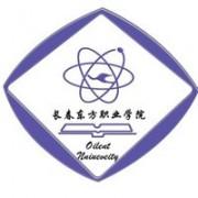 吉林长春东方职业学院