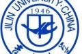 吉林大学白求恩医学部招生录取分数线