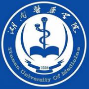 湖南医药学院