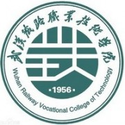 武汉铁路职业技术学院护理学院