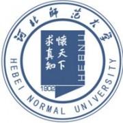 河北师范大学
