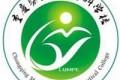 重庆医药高等专科学校报名时间及报名方式
