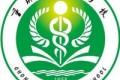 重庆市医药学校报名时间及报名方式