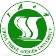 三峡大学医学院