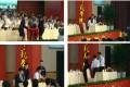 重庆第二师范学院报名时间及报名方式