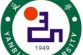 延边大学医学院学校食堂环境与寝室宿舍介绍