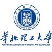 华北理工大学护理与康复学院