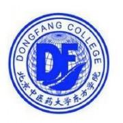 北京中医药大学东方学院