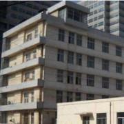 内蒙古自治区医院附属卫校