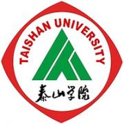泰山学院教师教育学院