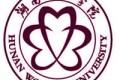 湖南女子学院报名时间及报名方式