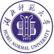 湖北师范大学