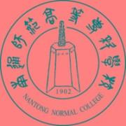 南通师范高等专科学校