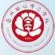 亳州幼儿师范学校