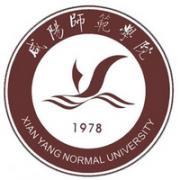 咸阳师范学院