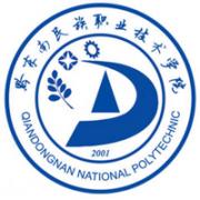 黔东南民族职业技术学院医学系