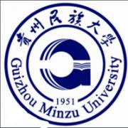 贵州民族大学化学与生态环境工程学院
