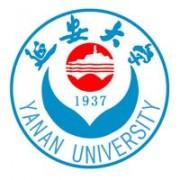 延安大学医学院