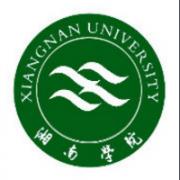 湘南学院医学院