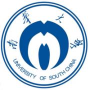 南华大学医学院