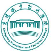 襄阳职业技术学院医学院