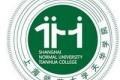 上海师范大学天华学院招生录取分数线