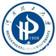 河南理工大学医学院