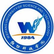 潍坊科技学院教师教育学院