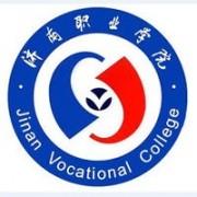 济南职业学院学前教育学院