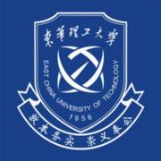 东华理工大学抚州师范学院